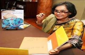 ओडिशा सीएम नवीन पटनायक की बहन गीता का पद्मश्री लेने से इनकार, भाई ने प्रदेशवासियों को दी बधाई