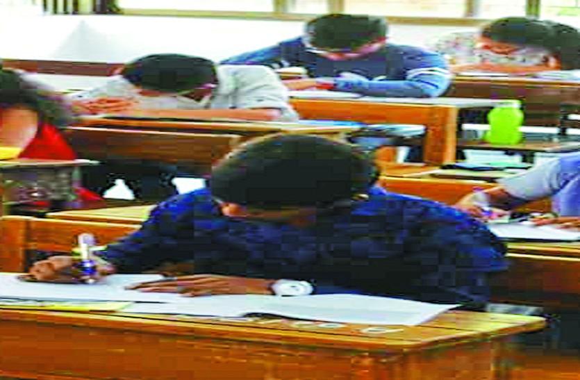 ओपन परीक्षा के लिए विभागीय तैयारी शुरू, परीक्षार्थियों की संख्या घटी
