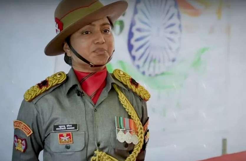 Meet Major Khushboo Kanwar, Who Will Lead Assam Rifles Women Contingen -  राजस्थान की खुशबू कंवर की जांबाजी को देख गर्व से चौड़ा हुआ पूरा देश का सीना    Patrika News