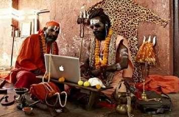 # kumbh 21वीं सदी के 19 वें साल का पहला कुंभ डिजिटल तकनीक से बन रहा है अद्भुत