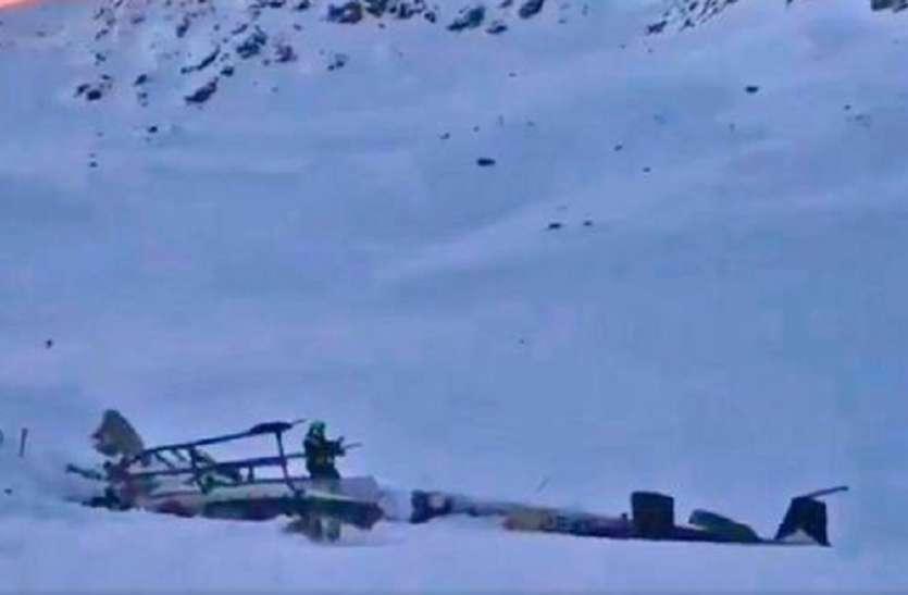 इटली: आल्प्स में हेलीकॉप्टर और विमान में टक्कर, 7 की मौत