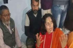 साध्वी प्राची मिलीं चंदन गुप्ता के परिवार से और फिर तिरंगा यात्रा को लेकर, योगी सरकार के लिए कर दिया बड़ा ऐलान