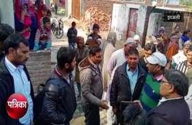 VIDEO: प्रधानमंत्री आवास योजना में धांधली, लोगों ने वसूली का लगाया आरोप