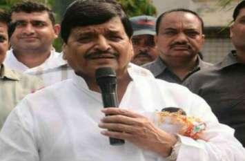 शिवपाल यादव होंंगे फिरोजाबाद से प्रत्याशी, घोषणा होते ही विरोधियों में मच जाएगी खलबली!