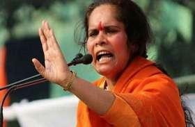 साध्वी प्राची ने योगी की पुलिस पर फोड़ा दंगे का ठीकरा