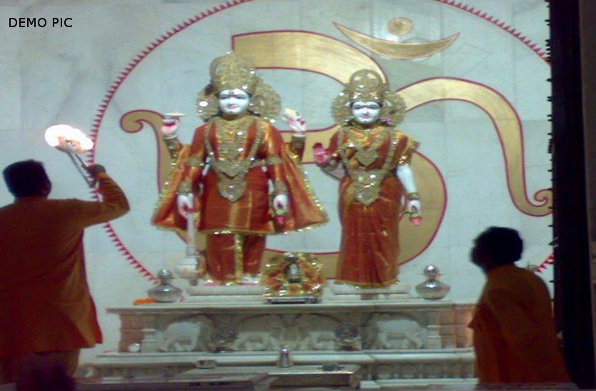 छत्तीसगढ़ के इस मंदिर के करोड़ों की संपत्ति का मालिक भगवान है, महंत नहीं, पढि़ए पूरी खबर