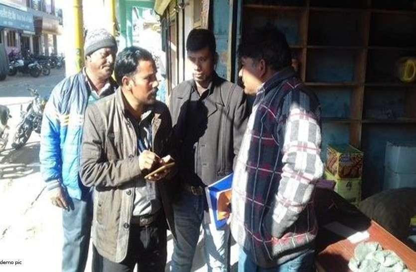 सफाई की सच्चाई जानने रायपुर में चार दिन से दिल्ली की टीम, निगम को भनक नहीं