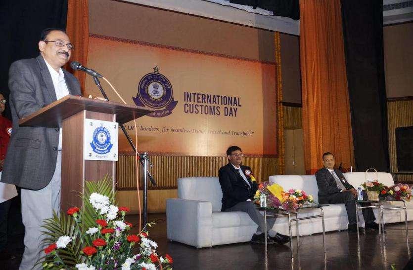 अंतरराष्ट्रीय सीमा शुल्क दिवस पर रंगारंग कार्यक्रम
