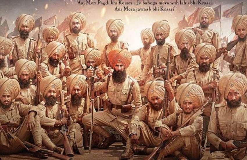 Kesari Official Trailer - Akshay Kumar, Parineeti Chopra, Anurag Singh
