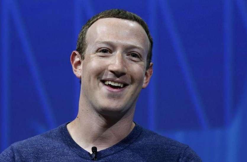 डाटा विवाद के बाद जकरबर्ग का नया 'मास्टरप्लान', करने जा रहे हैं ये बड़ा बदलाव