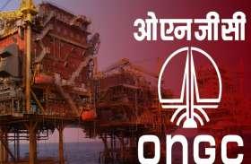 ONGC ने तैयार की रणनीति, 2040 में ऐसे काम करेगी ये सरकारी कंपनी