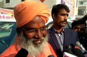 अयोध्या मामले पर सीएम योगी के बयान को लेकर साक्षी महाराज ने कही बड़ी बात, बोले - उनकी वानर सेना...