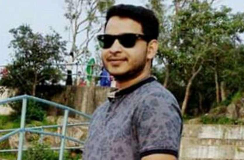 रीवा के चिकित्सक ने सीधी के चुरहट में की आत्महत्या, जानिए क्यों था परेशान