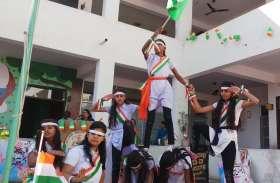 video: देवली में सांस्कृतिक कार्यक्रमों की मची धूम, देशभक्ति की भावना के साथ मनाया गणतंत्र दिवस समारोह