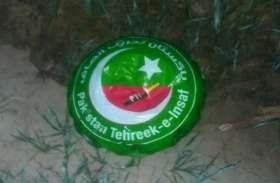 किसान के खेत में मिला पाकिस्तानी गुब्बारा