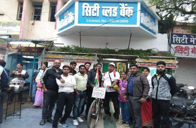ब्लड डोनेट के दो किस्से, कोलकाता के मजदूर ने निकाली साइकिल यात्रा और रायपुर के डॉक्टर ने किया 111 बार रक्तदान