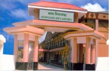 नागरिकता विधेयक पर असम विधानसभा में हंगामा, राज्यपाल को तीन मिनट में खत्म करना पड़ा अभिभाषण