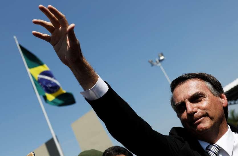ब्राजील के राष्ट्रपति अस्पताल में भर्ती, चाकू से हुए हमले के बाद होनी है सर्जरी