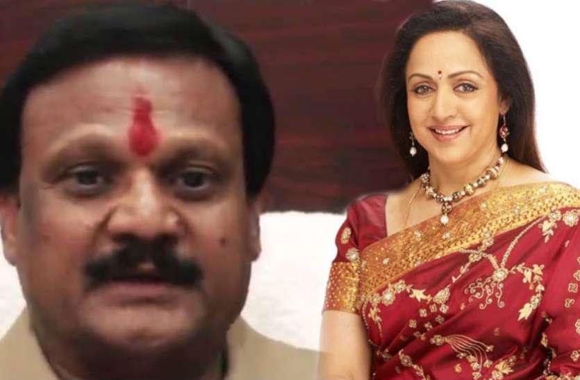 मंत्री ने कहा- हेमा मालिनी के अलावा भाजपा के पास कोई चॉकलेटी चेहरा नहीं, इसलिए उन्हें नचवाते रहते हैं