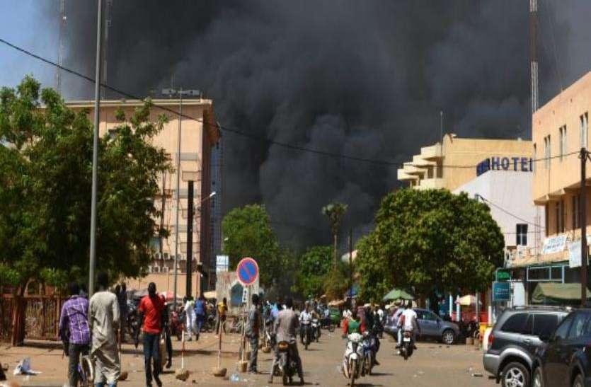 बर्किना फासो में आतंकी हमला, 10 लोगों की मौत