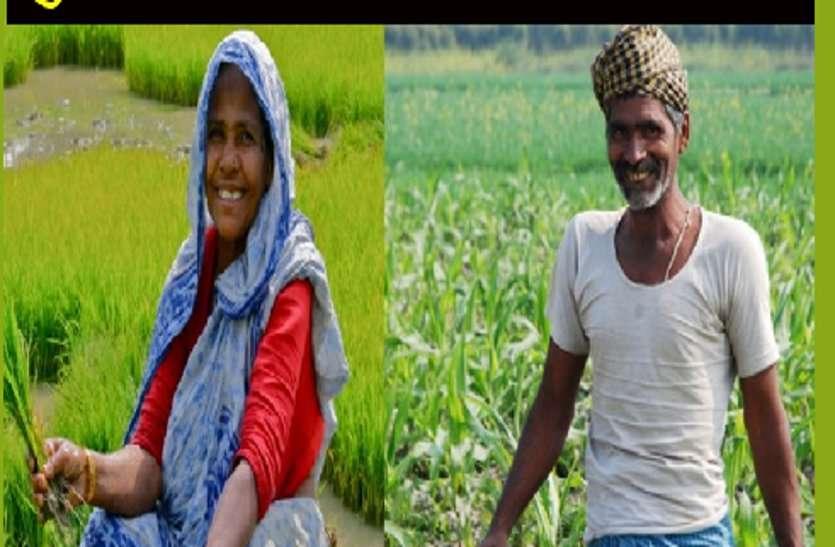 मध्यप्रदेश में किसानों को पेंशन भी देगी सरकार
