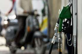 VIDEO STORY: अब राजधानी में मिलेगा एथेनॉल मिक्स पेट्रोल, फरवरी से होगी शुरुआत