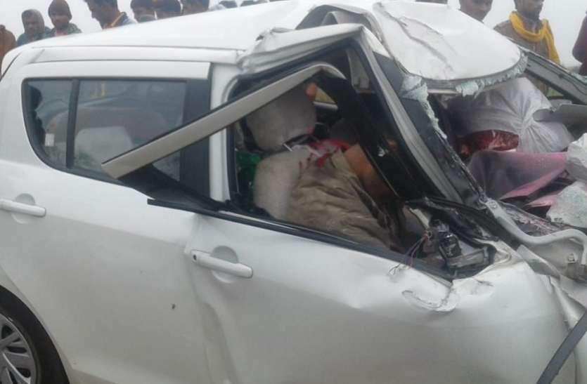 भोपाल से अपने शहर रीवा लौट रहे सीआइडी अधिकारी की कार को डंपर ने रौंदा, यात्रियों से भरी बस पलटी, मची चीख पुकार, जानिए कैसे हुआ हादसा