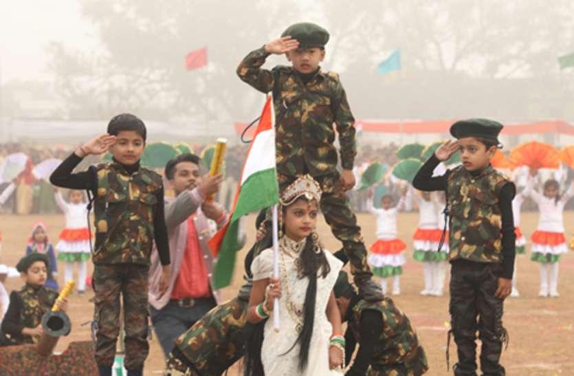 गणतंत्र दिवस पर देशभक्ति के तरानों से गूंजा पन्ना, जानिए क्या-क्या हुआ