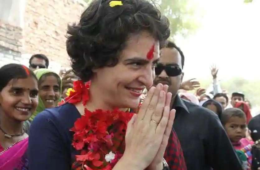 Image result for सपा-बसपा गठबंधन के बाद प्रियंका गांधी