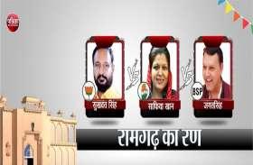 रामगढ़ विधानसभा चुनाव : ईवीएम में बंद हुआ प्रत्याशियों का भाग्य, अब 31 को परिणाम का इंतजार