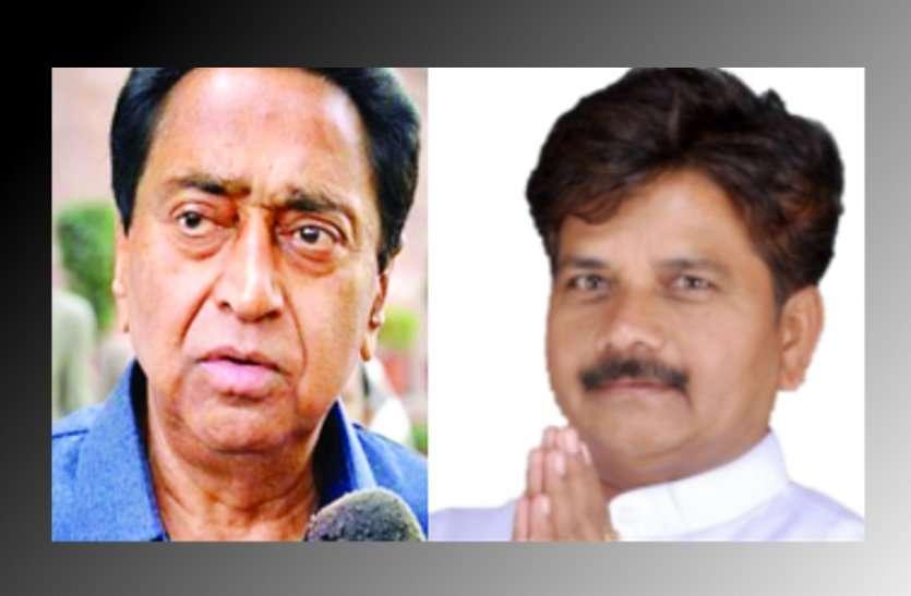 कमलनाथ—दिग्विजय की नाराजगी के बाद मंत्रियों का यू—टर्न