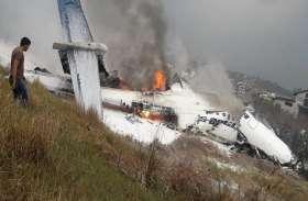 कॉकपिट में पायलट कर रहा था स्मोकिंग, इस वजह से यूएस-बांग्ला एयरलाइन में हुआ था हादसा: रिपोर्ट