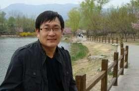 चीन में मानवाधिकार वकील को साढ़े चार साल की कैद, सरकार विरोधी गतिविधियों का लगा था आरोप