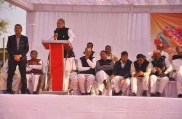 बीटीपी के गढ़ में कांग्रेस ने बजाया लोकसभा चुनाव का बिगुल