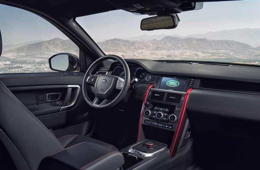 पहले से भी ज्यादा दमदार हुई Land Rover Discovery Sport, जानें कीमत और फीचर्स