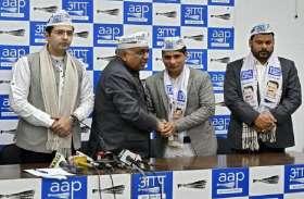 लोकसभा चुनाव से पहले दिल्ली भाजपा को बड़ा झटका, 2 नेताओं ने थामा AAP का हाथ