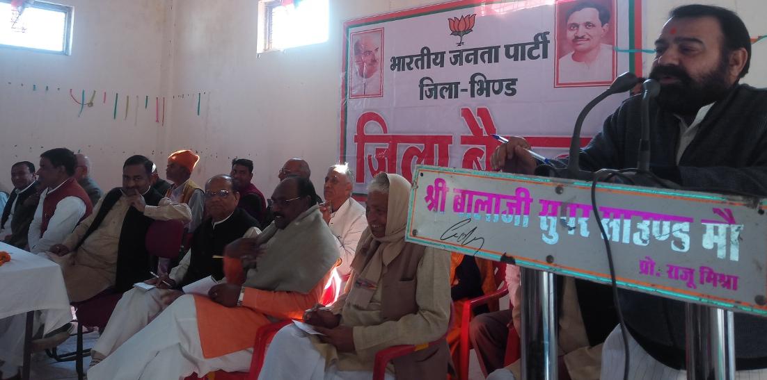 देश मजबूर नहीं मजबूत सरकार चाहता है : शर्मा