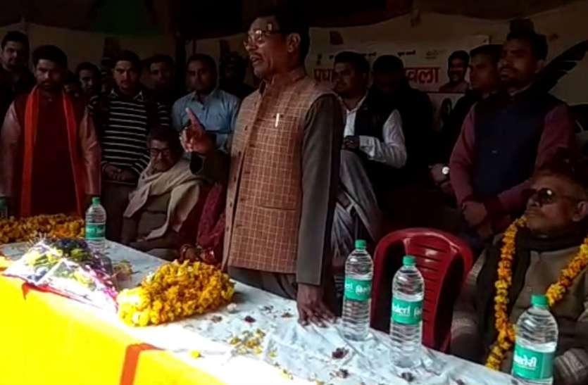 पीएम मोदी को लेकर इस भाजपा विधायक ने कह दी ऐसी बात कि पार्टी में मची खलबली