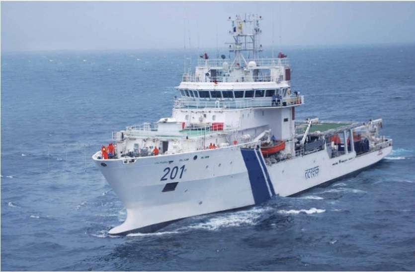 Indian Coast Guard ने निकाली भर्ती, यहां करें चेक