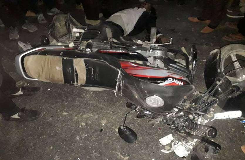 बाइक ट्रैक्टर में घुसी, एक भाई की मौत, दूसरा घायल