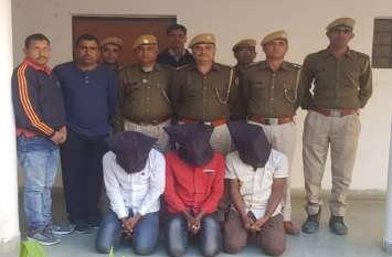 पुलिस से बच नहीं पाए मारपीट कर रुपए से भरा बैग छीनने के प्रयास के आरोपी