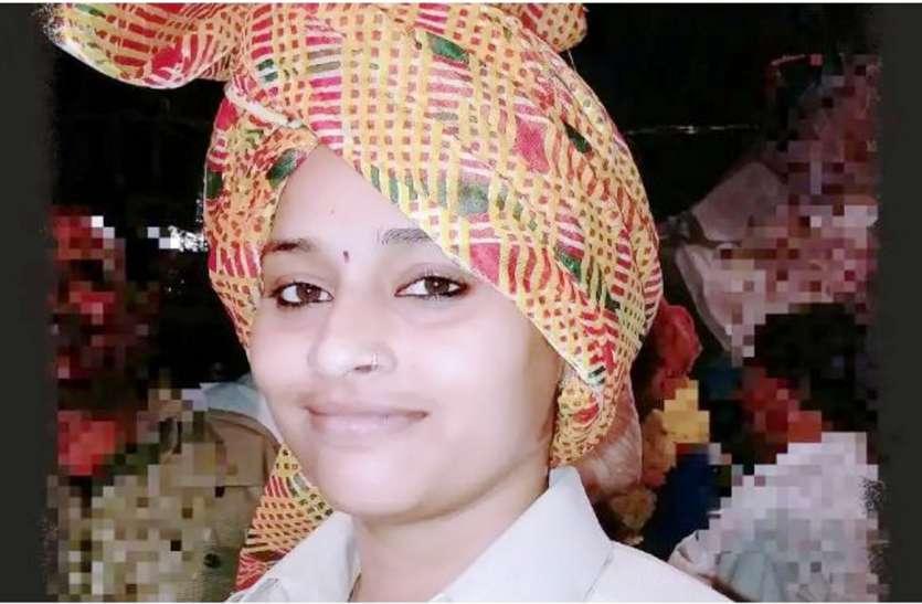नीमच रहवासी महिला आरक्षक ने जावरा में लगाई फ ांसी