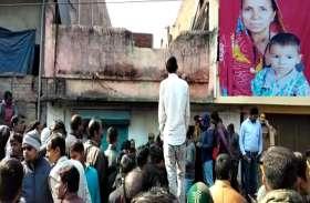यूपी के प्रतापगढ़ में डबल मर्डर, ईंट से कूंचकर दादी- पोते की बेरहमी से हत्या