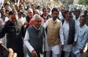 कांग्रेस के इस निर्णय के विरोध में भाजपा कार्यकर्ताओं ने किया प्रदर्शन
