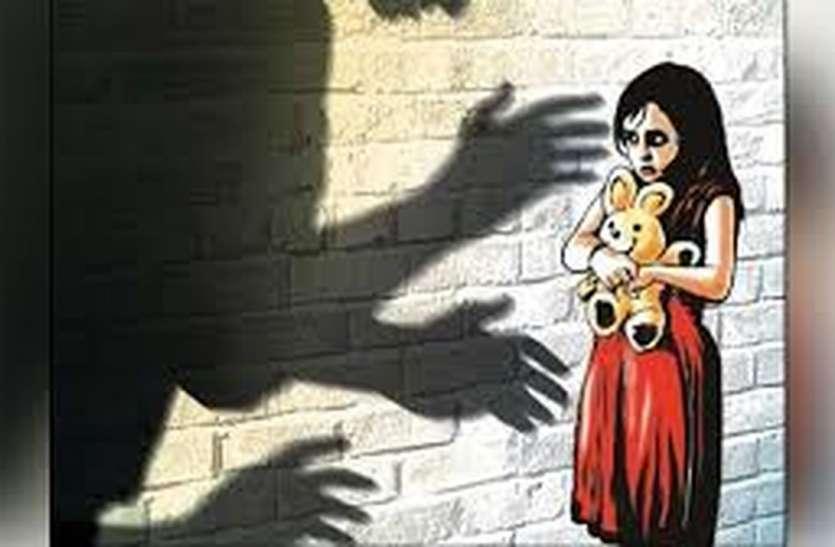 जघन्य अपराध: 21 साल के युवक ने 5 साल की मासूम के साथ किया बलात्कार,