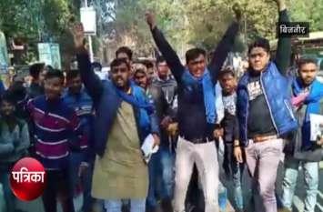 BIG NEWS: भीम आर्मी के कार्यकर्ताओं के साथ पुलिस के बीच झड़प,देखें वीडियो