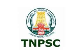 टीएनपीसी ग्रेड-१ उम्मीदवारों के लिए मुफ्त कोचिंग क्लासेस १ फरवरी से