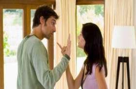 अगर महिलाएं पति की इस आदत से हैं परेशान तो इन उपायों से मिल सकता है फायदा