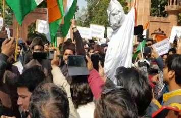एएमयू छात्रों ने आरएसएस को बताया आतंकवादी संगठन, हिंदुस्तान ज़िंदाबाद व गोडसे मुर्दाबाद के लगे नारे