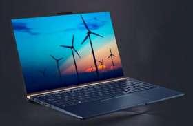 Asus ने तीन नए लैपटॉप किए लॉन्च, बस 3 मिनट में जानें कीमत और फीचर्स